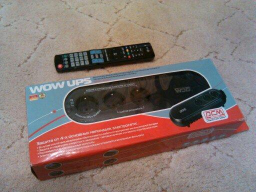 Powercom WOW-300