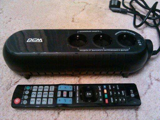 Powercom WOW300