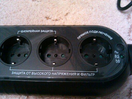 Розетки WOW-300